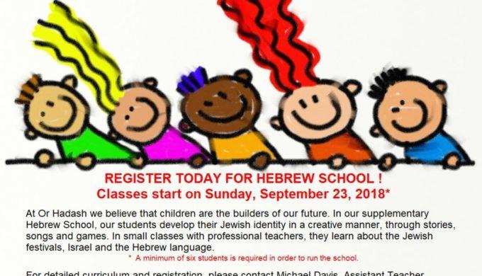 Hebrew School 2018-2019