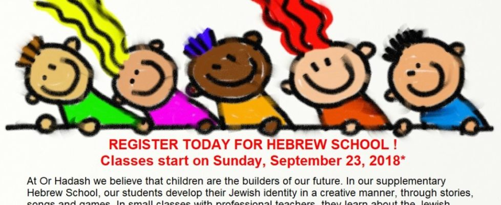 Hebrew School 2018-2019